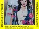 二手書博民逛書店好日子2006年10月罕見陳好Y403679