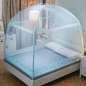 蚊帳蒙古包蚊帳三開門1.2米宿舍拉鏈1.5m1.8m床雙人家用學生2米床紋賬【快速出貨八折下殺】