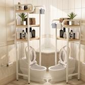 馬桶置物架落地多層廁所收納架浴室洗手間壁掛臉盆架儲物架【全館免運快速出貨】