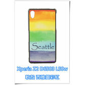 sony Xperia Z2 D6503 L50w 手機殼 軟殼 保護套 貼皮工藝 西雅圖彩虹