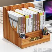 辦公用品桌面收納盒資料架文件筐書立帶筆筒多層文件架文件夾大號 至簡元素