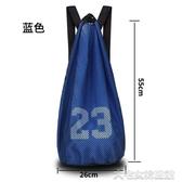 籃球包籃球包籃球袋訓練包兒童學生後背背包成人足球收納袋抽繩專用網兜大宅女韓國館韓國館