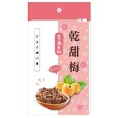 手摘果物-乾甜梅 38g【愛買】