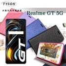 【愛瘋潮】歐珀 OPPO Realme GT 5G 冰晶系列 隱藏式磁扣側掀皮套 保護套 手機殼 可插卡 可站立
