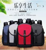 單反相機包大容量雙肩攝影背包D7200D750D7100D3200D610D810 全館免運