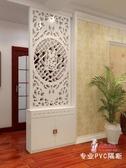 屏風 定製鏤空雕花板隔斷過道花格吊頂PVC木塑板玄關背景牆屏風通花板T