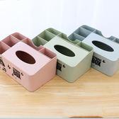 化妝品收納盒多功能創意紙巾盒歐式家用塑料抽紙盒客廳茶幾桌面遙控器收納盒