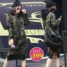 BOBO小中大尺碼【8809】寬版長版迷彩洋裝帽T衣-共2色