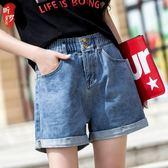 【雙12】全館85折大促高腰牛仔短褲女夏寬鬆學生鬆緊腰闊腿熱褲潮