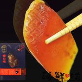 【海鮮主義】傳鮮烏魚子一口吃 禮盒(120g/盒)★2016台北國際食品展最佳人氣熱銷伴手禮
