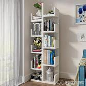 書架落地創意樹形學生書柜簡約現代兒童組裝收納架客廳簡易置物架igo  潮流前線