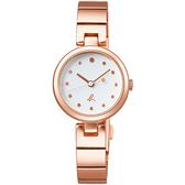 【台南 時代鐘錶 agnes b.】 BH8059X1 VJ21-KRV0K 簡約LOGO 鋼錶帶女錶 玫瑰金 24.5mm