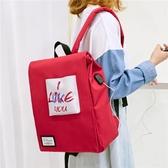 書包女新款雙肩包韓版休閒大容量初中學生簡約旅行揹包電腦包 LannaS