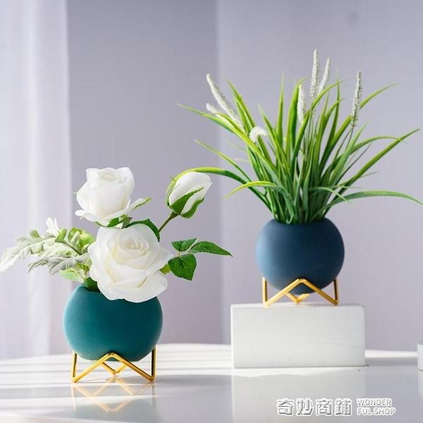 創意裝飾品擺設客廳房間布置電視櫃桌面茶幾假花藝北歐家居小擺件 【全館免運】