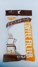 日本製 咖啡濾紙 無漂白 梯形濾紙 濾紙 扇形濾杯 扇形濾紙
