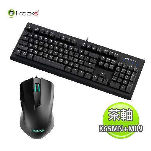 i-rocks IRK65MN 無背光 Cherry 電競鍵盤 + M09 闇黑版 電競滑鼠