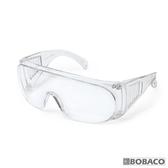 台灣製【強化抗UV安全眼鏡-全包款S10】工作護目鏡 防護眼鏡 防塵護目鏡 透明護目鏡