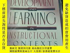 二手書博民逛書店cognitive罕見development and learning in instructional cont