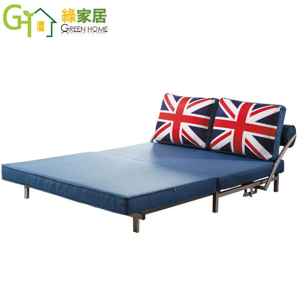 【綠家居】英格登 時尚二用亞麻布沙發/沙發床(拉合式機能設計)