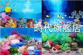 (一件免運)水族箱魚缸背景紙畫高清圖3d立體圖貼紙魚缸壁紙貼畫裝飾畫