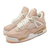 Nike 籃球鞋 Air Jordan 4 Retro Shimmer 女鞋 藕色 喬丹 四代 小OW【ACS】 DJ0675-200