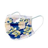 文賀生技醫用口罩 (未滅菌)-三層醫療口罩-花語系列-莫蘭迪藍 30入/盒