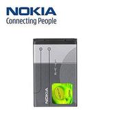 【marsfun火星樂】Nokia BL-4C 原廠電池 950mAh BL4C 1325 1506 1508 2220S 2228 2650 2652 3108 3500C 3806 6100 6101 6102
