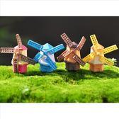 ⓒ可愛小風車微景觀(4色)【A029002】