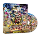 【停看聽音響唱片】【DVD】航海王:奪寶爭霸戰