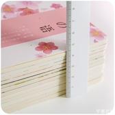 B5小清新大號記事日記筆記本子文具用品學生用品