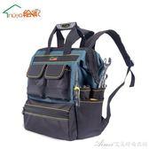 雙肩背簍工具背包帆布電工工具袋大容量多功能維修雙肩工具包 艾美時尚衣櫥