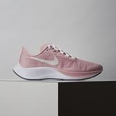 Nike Air Zoom Pegasus 37 女鞋 粉 小飛馬 運動 慢跑鞋 DH0129-600