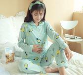 月子服薄款產后夏季哺乳期睡衣春秋冬長袖純棉孕婦坐月子喂奶開衫