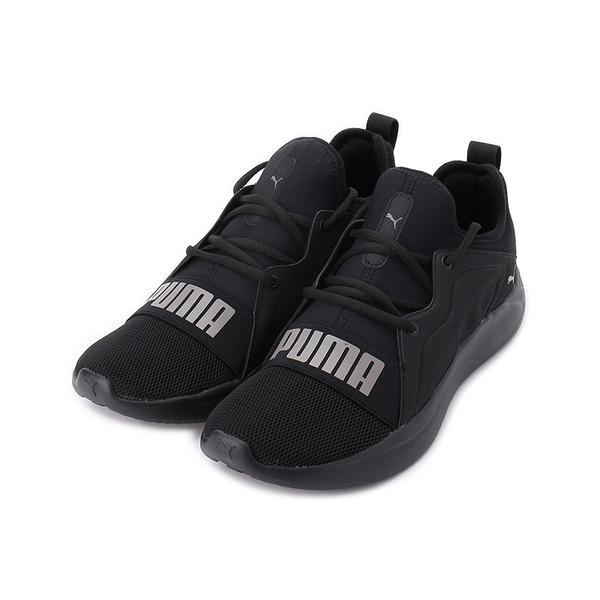 PUMA RESOLVE STREET 套式休閒跑鞋 全黑 19506207 男鞋
