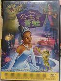 影音專賣店-B30-055-正版DVD【公主與青蛙/迪士尼】-卡通動畫-國英語發音*影印封面