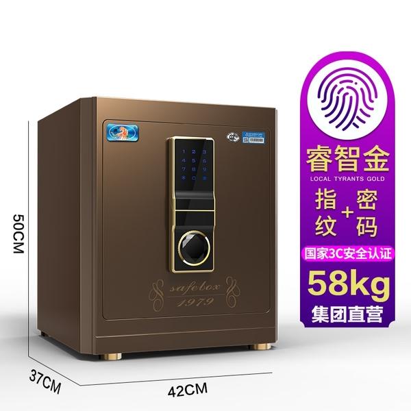 特價50cm保險櫃 家用小型指紋密碼3C認證隱形保險箱 家用辦公床頭全鋼入牆防盜新款