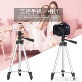 1.3米輕便攜手機三腳架數碼相機單反通用攝影拍照雲台三角支架 夾DF 交換禮物