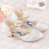 女童鞋高跟公主鞋學生模特比賽演出搭配兒童晚禮服裙白色/粉/金色 桃園百貨