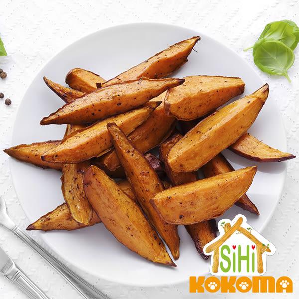 美食饗宴-帶皮原塊脆薯(契型)【喜愛屋】