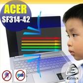 ® Ezstick ACER SF314-42 防藍光螢幕貼 抗藍光 (可選鏡面或霧面)