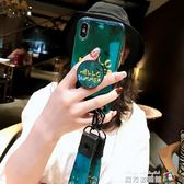 祖母綠新款蘋果x手機殼iphone 8硅膠網紅潮牌7plus 6s掛繩女 魔方