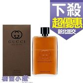 GUCCI Guilty Absolute 罪愛 完美浪漫 男性淡香精 90ml