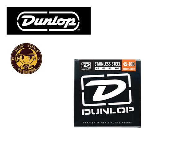 【小麥老師樂器館】Dunlop DBS45100 美製 不鏽鋼電貝斯弦 45-100 DBS-45100 貝斯