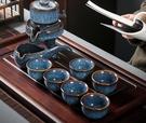 高檔建盞泡茶整套功夫茶具
