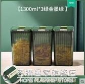 密封罐家用輕奢廚房大料儲物罐食品級堅果茶葉罐子五谷雜糧收納盒 名購新品
