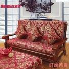 椅墊 實木紅木質坐墊冬季加厚海綿帶靠背四季防滑沙發靠墊 叮噹百貨
