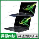 宏碁 acer Aspire 3 A315-55G 藍/黑 256G SSD+1TB原廠雙碟版【i5 8265U/15.6吋/MX230/獨顯/筆電/Win10/Buy3c奇展】