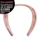 【施華洛世奇水晶限量版】SHARP AN-SS1 Sound Partner 頸掛式藍牙揚聲器