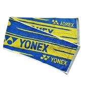 Yonex Towel [AC10021TR071] 毛巾 運動 羽球 吸汗 舒適 柔軟 22x100cm 黃藍