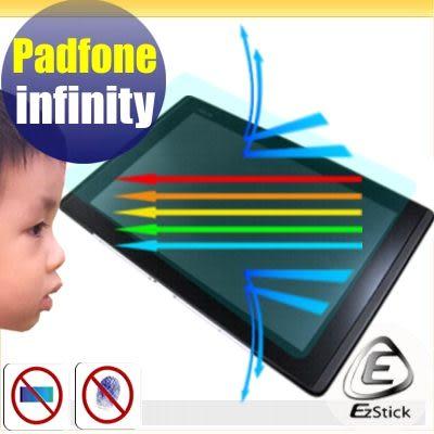 【EZstick抗藍光】ASUS PadFone infinity A80 A86平板專用 防藍光護眼螢幕貼 靜電吸附